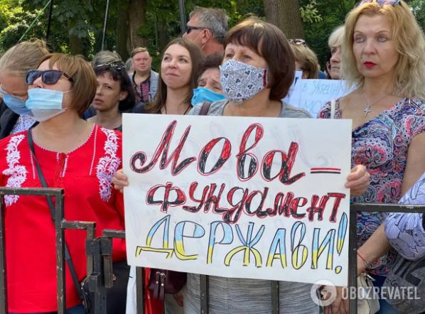 Під Верховною Радою почався протест на захист української мови — фото