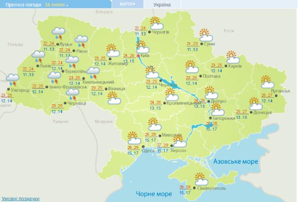 Погода в Украине 16 июля