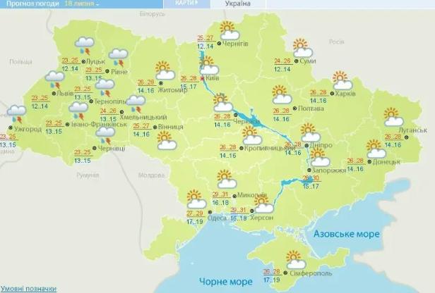 Погода в Украине 18 июля