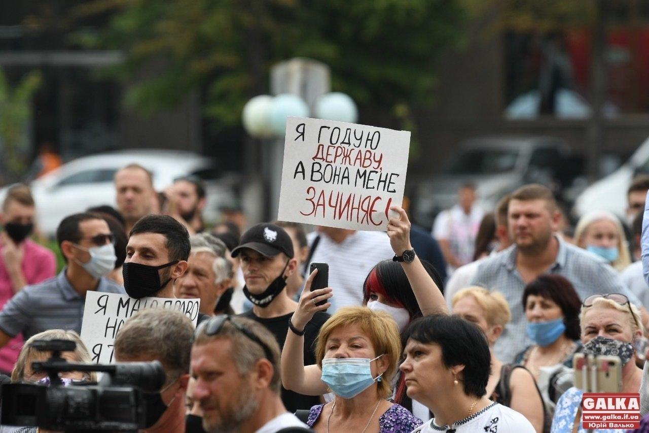 В Івано-Франківську розпочався бунт проти «червоної» зони карантину – фото