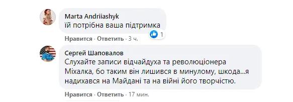 Сергій Міхалок вперше відреагував на протести в Білорусі — відео