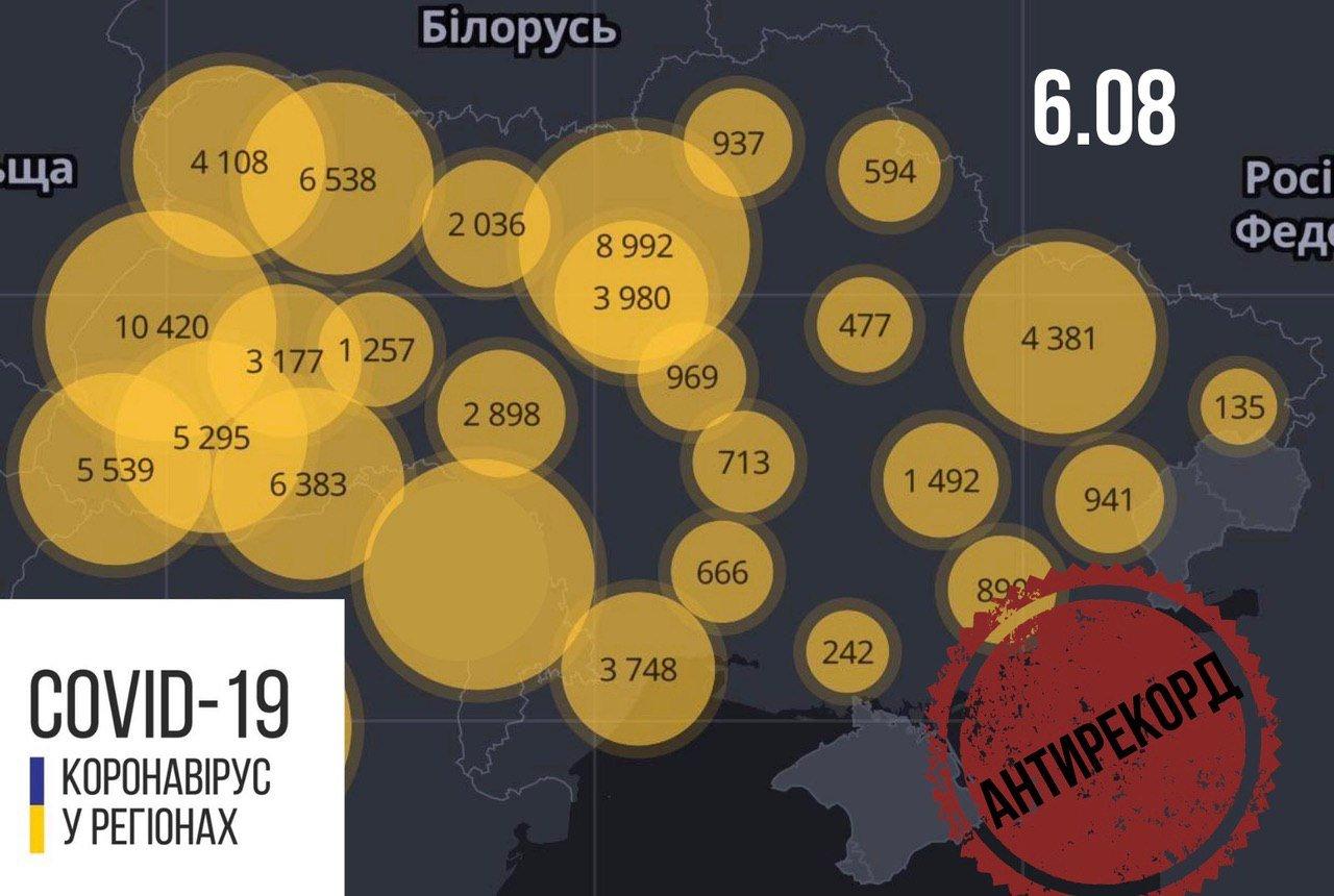 В Україні різко зростає захворюваність COVID-19: за добу померли десятки людей