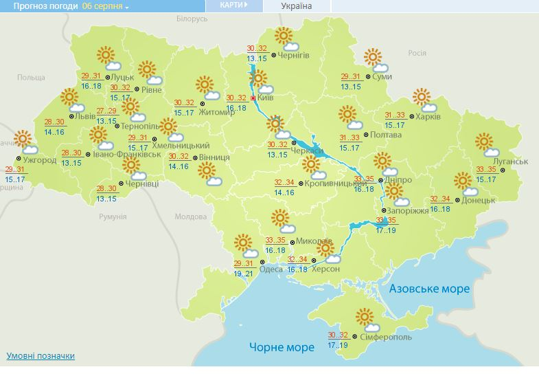 В Україну повернулася аномальна спека: прогноз погоди на 6 серпня