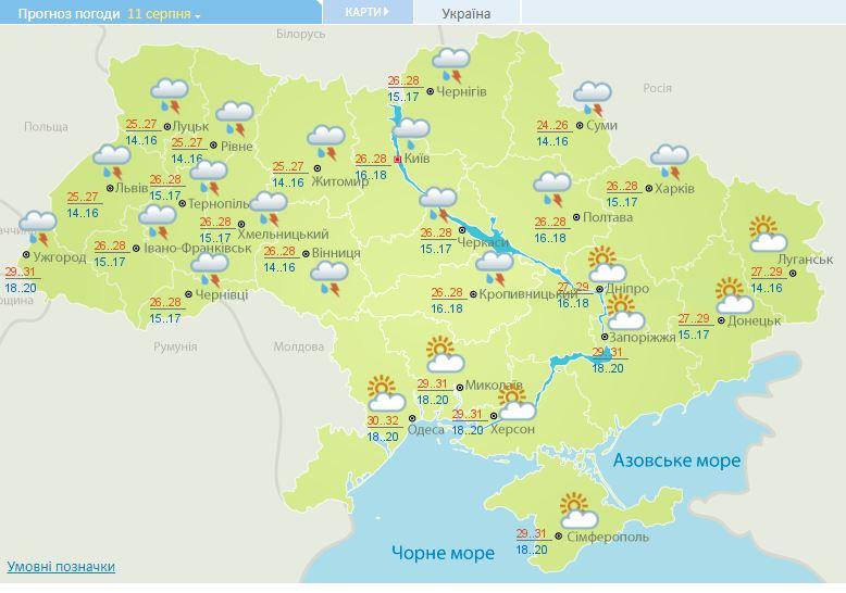 Синоптики оголосили I рівень небезпеки: в яких областях буде погана погода
