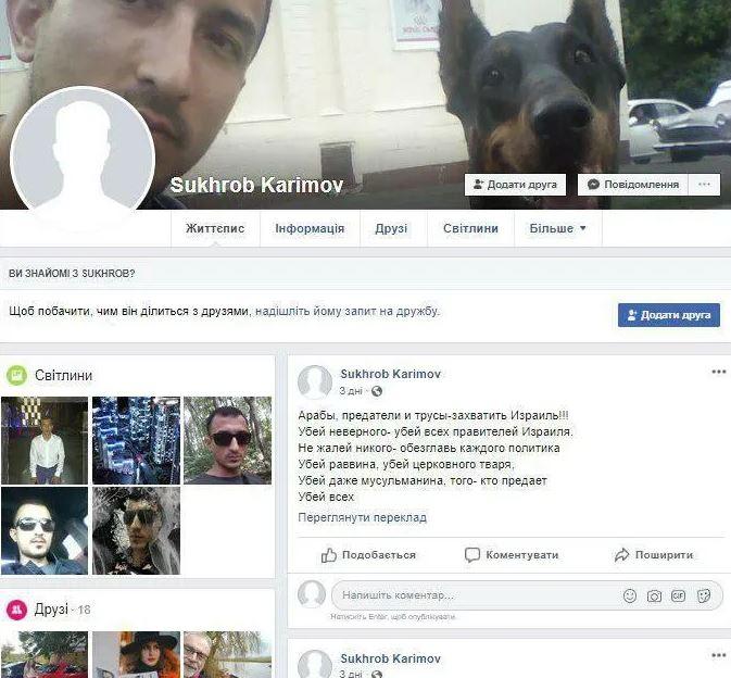 Захоплення заручника у Києві: терорист закликав «вбити» Путіна і королеву Єлизавету — фото