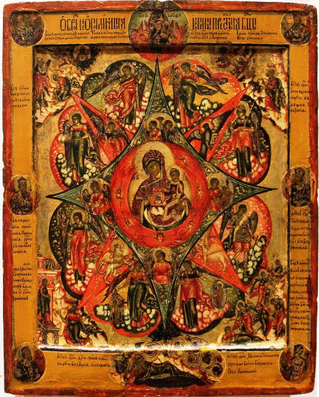 День иконы «Неопалимая Купина»: традиции и запреты 17 сентября